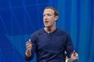 '개인정보 유출'에 무너지는 페이스북…해체수순 밟나