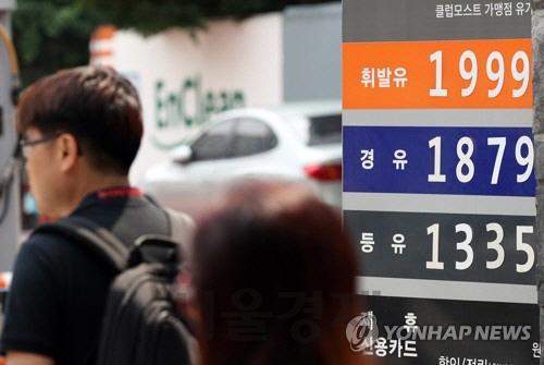 제주 기름값, 서울 제쳤다