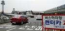 휘발유 가격 2주째 하락…전국서 가장 비싼 지역은