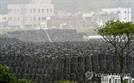日서 후쿠시마 오염제거 시키며 채무자 감금한 일당 체포