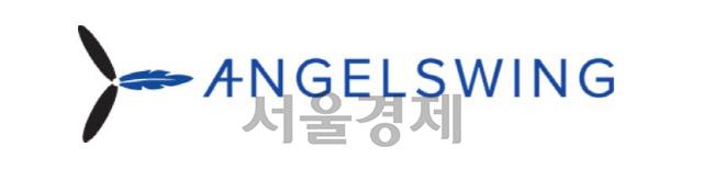 韓 유망 소셜벤처, 스웨덴서 혁신기술·사회적 가치 전파