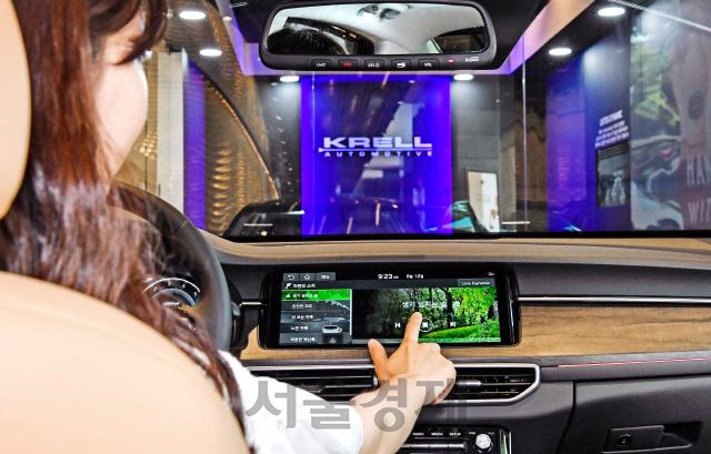 현대모비스, 차량용 프리미엄 사운드 '볼륨업'