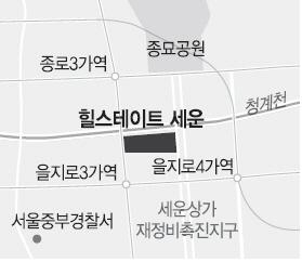 [분양단지 들여다보기] 현대ENG '힐스테이트 세운'...세운지구 13년만에 첫 분양