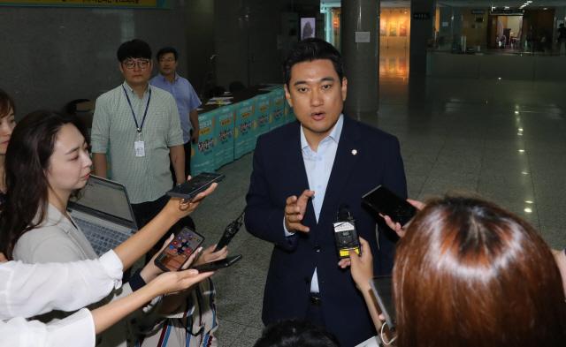 """오신환 """"협상 타결되든 안되든 17일 국회정상화"""""""