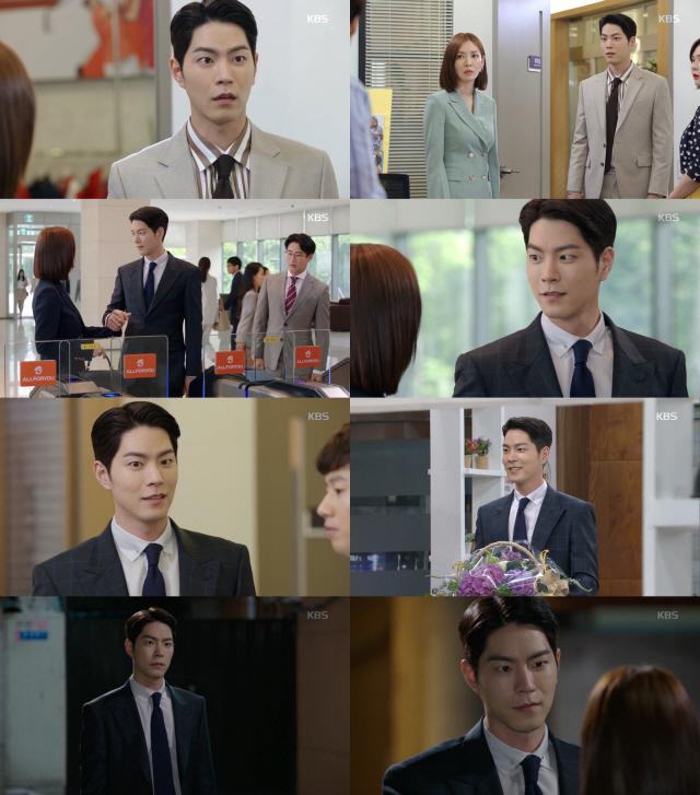 '세젤예' 홍종현, '직진 연하남'의 의지로 김소연 마음 돌렸다