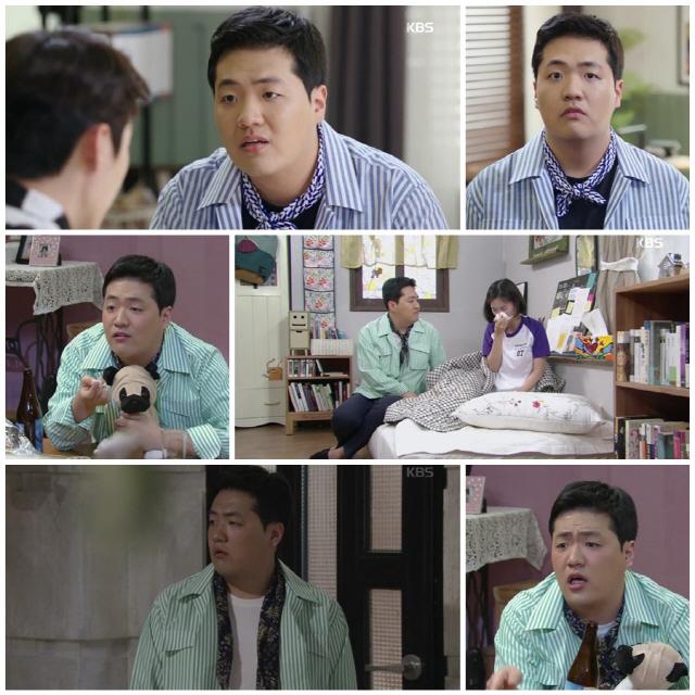 '세젤예' 남태부, 짠함이란 것이 폭발한다..기태영에게 차인 김하경 위로
