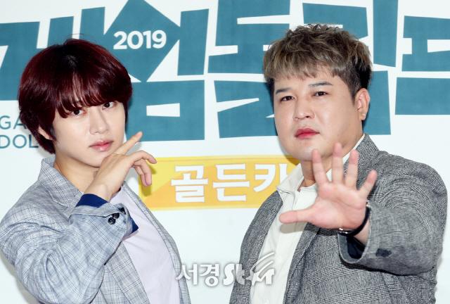 김희철-신동, 슈퍼주니어예요 (게임돌림픽 2019)