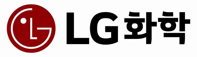 LG화학, 가격·성능·안전성 갖춘 배터리로 선두질주