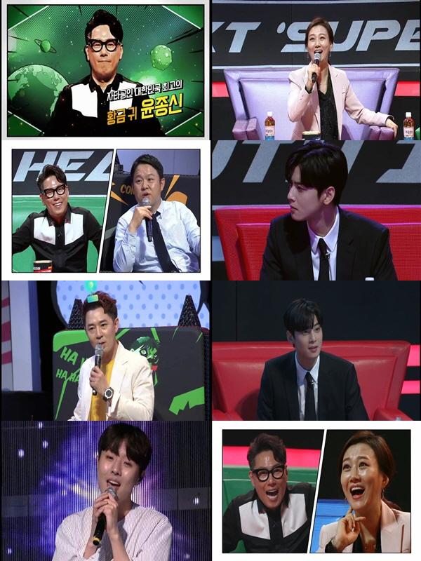 tvN '슈퍼히어러' 얼굴 천재 이어 추리 천재 등극..차은우의 대활약 '눈길'