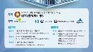 LH, '스마트시티 정책토론회' 국회서 개최