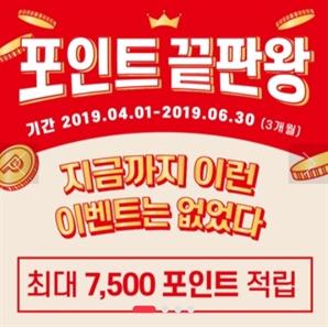 """""""이런 이벤트는 처음""""…다이소 멤버십 '포인트 끝판왕' 제대로 누리는 꿀팁 공개"""