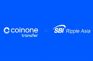 Coinone Transfer partners with SBI Ripple Asia to boost blockchain-based cross-border remittance