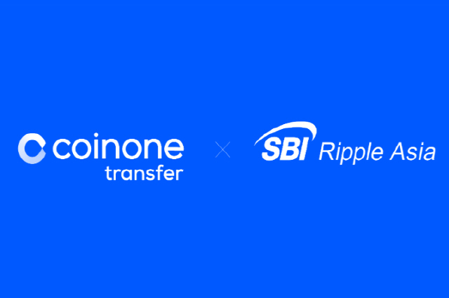 코인원트랜스퍼, SBI리플아시아와 블록체인 해외송금 협업한다
