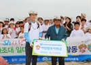 수협銀, 강원 양양군 해안정화활동 및 어업활동지원금 전달