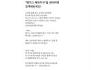 """""""퀴즈 풀고 에어팟2 받자""""…토스 '뱅키스 해외주식' 행운퀴즈 문제와 정답 공개(종합)"""