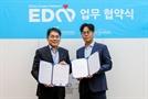 JYP, 난치병 환아 위한 사회공헌사업 나서…메이크어위시와 MOU 체결