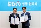 JYP·메이크어위시 한국지부, 난치병 환아를 위한 MOU 체결