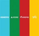 [만파식적] 정당 상징색