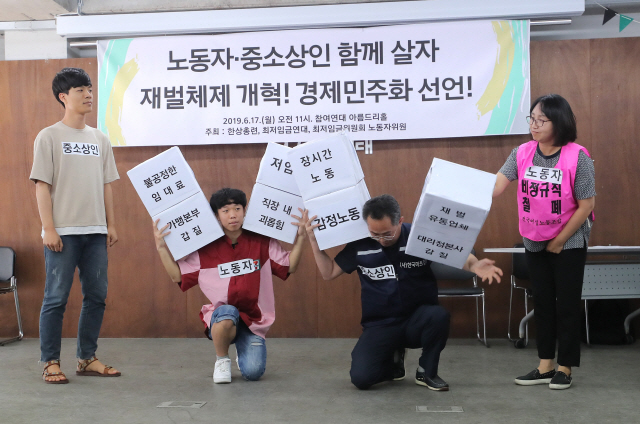 '최저임금 동결론' 맞서 양대노총 '자영업자 끌어안기'