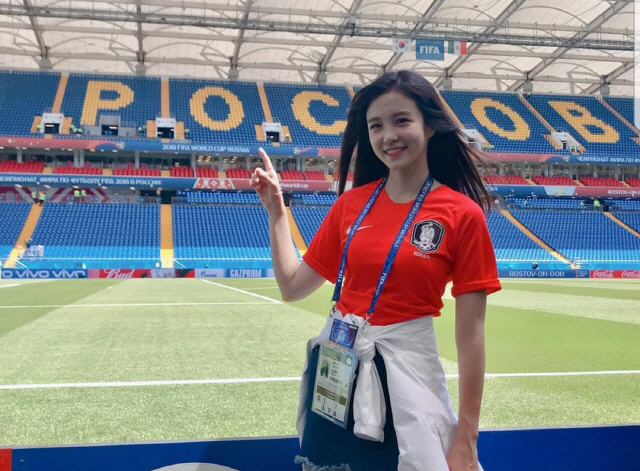 장예원 아나운서 '새로운 역사 써냈다'…U-20 대표팀 찬사 '눈길'