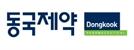 [건강한 여름나기]동국제약 '구강보건 캠페인'