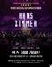 '영화음악 거장' 한스 짐머, 9월 28일 내한공연