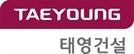 태영건설, 한국기업평가 신용등급 'A0' 상향