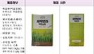 """보건당국, 허위·과대광고로 점철된 유명인 SNS 판매 제품  일제점검··""""총 415곳 적발"""""""