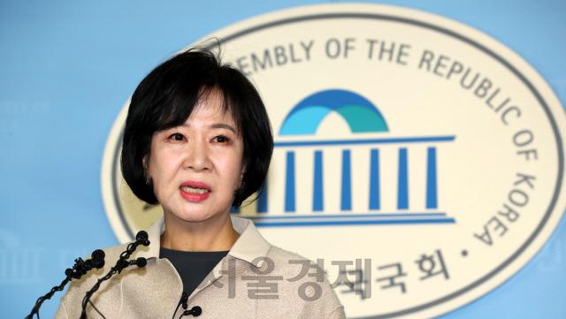 손혜원, 부동산 투기에 비밀자료 썼지만…직권남용은 무혐의