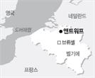 SK건설, 벨기에  PDH플랜트 수주...서유럽시장 첫 진출