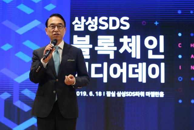 '카톡으로 보험금 자동청구' ...삼성SDS 블록체인 서비스