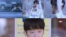 '초사랑' 최태환, 갑의 횡포 앞에 나약한 을의 모습 리얼 '열연'..시청자 울컥