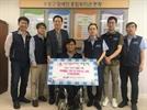 IITP, 창립 5주년 맞아 노사 공동 봉사활동 펼쳐