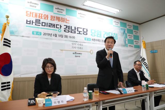 """손학규 """"마산 사람 주대환, 손학규 사람 아냐"""""""
