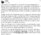 """정재훈 한수원 사장 """"원전 기술 유출 아냐...탈원전과도 무관"""""""