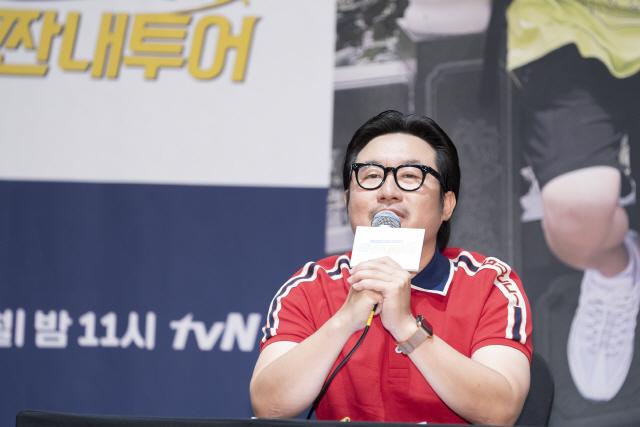 [종합] '더 짠내투어' 가심비+한혜진→규현 '믿고 간다'