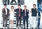 이성민-유재명-전혜진-최다니엘-이정호 감독, 파이팅 (비스트 언론 시사회)