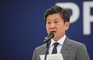 KFA, U-20대표팀 포상금 6억