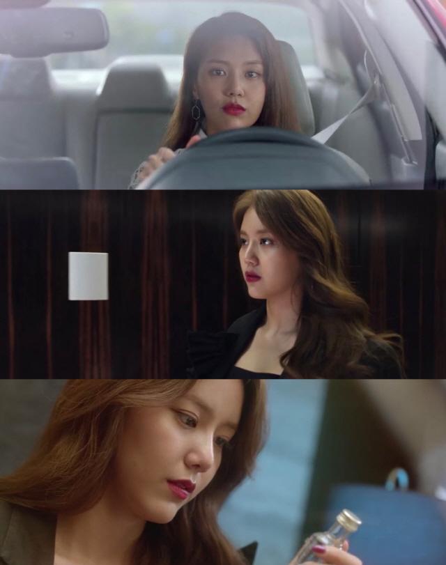 '퍼퓸' 신혜정, 이기적 캐릭터로 완벽 변신.. 질투+오기 폭발