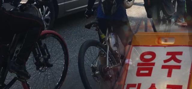 '스텔스 자라니족', '음주라이딩'…'공포'에 휩싸인 자전거 도로