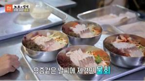 34년 내공 자랑하는 수원 물회…주인장 공개한 특급 비법은?