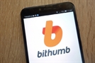 Bithumb indicted without detention over hacking