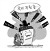 [지금 세종에선]총선 전 '예산 따내기 錢쟁' 기재부로 몰려간 지자체장