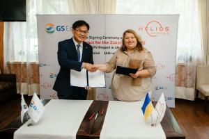 GS건설, 국내업계 최초로 우크라이나 태양광발전사업 진출