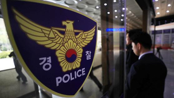 '경치 좋다'…시각장애인 행세하며 1억원 타낸 40대 체포