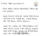 봉욱 대검차장 사임…'5기수 패싱' 총장 지명 여파 줄잇나