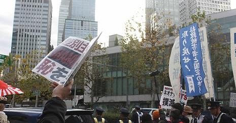 日 지자체, '혐한 발언·시위에 벌금' 조례 추진…벌칙규정 첫 사례