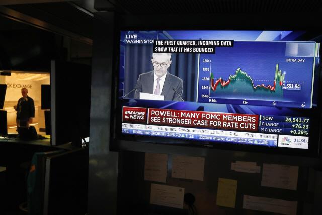 美국채 10년물, 금리 인하 가능성에 2% 붕괴