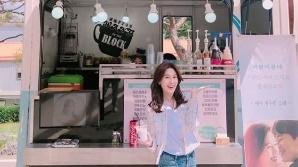 김하늘, 국가대표 청순 섹시美…완벽한 몸매에 미모까지 활짝