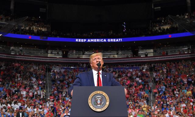 트럼프, 재선 선언 후 하루 만에 후원금 300억원 육박